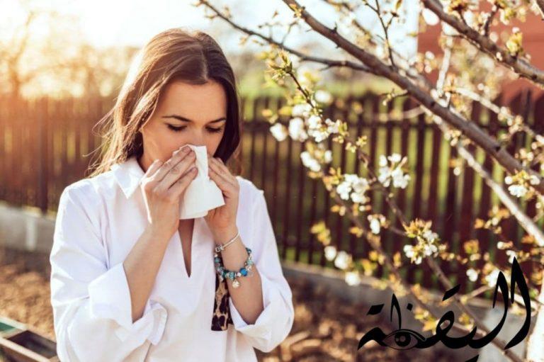 حساسية الربيع أعراضها وأسبابها وطرق العلاج