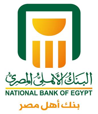 شهادات البنك الأهلي المصري تقدم الشهادة الخماسية ذات العائد الشهري  2021