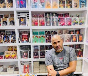 الكاتب رضا الحمد